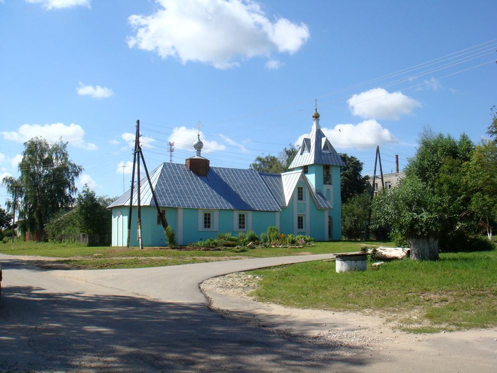 Купить бетон в Акатьево